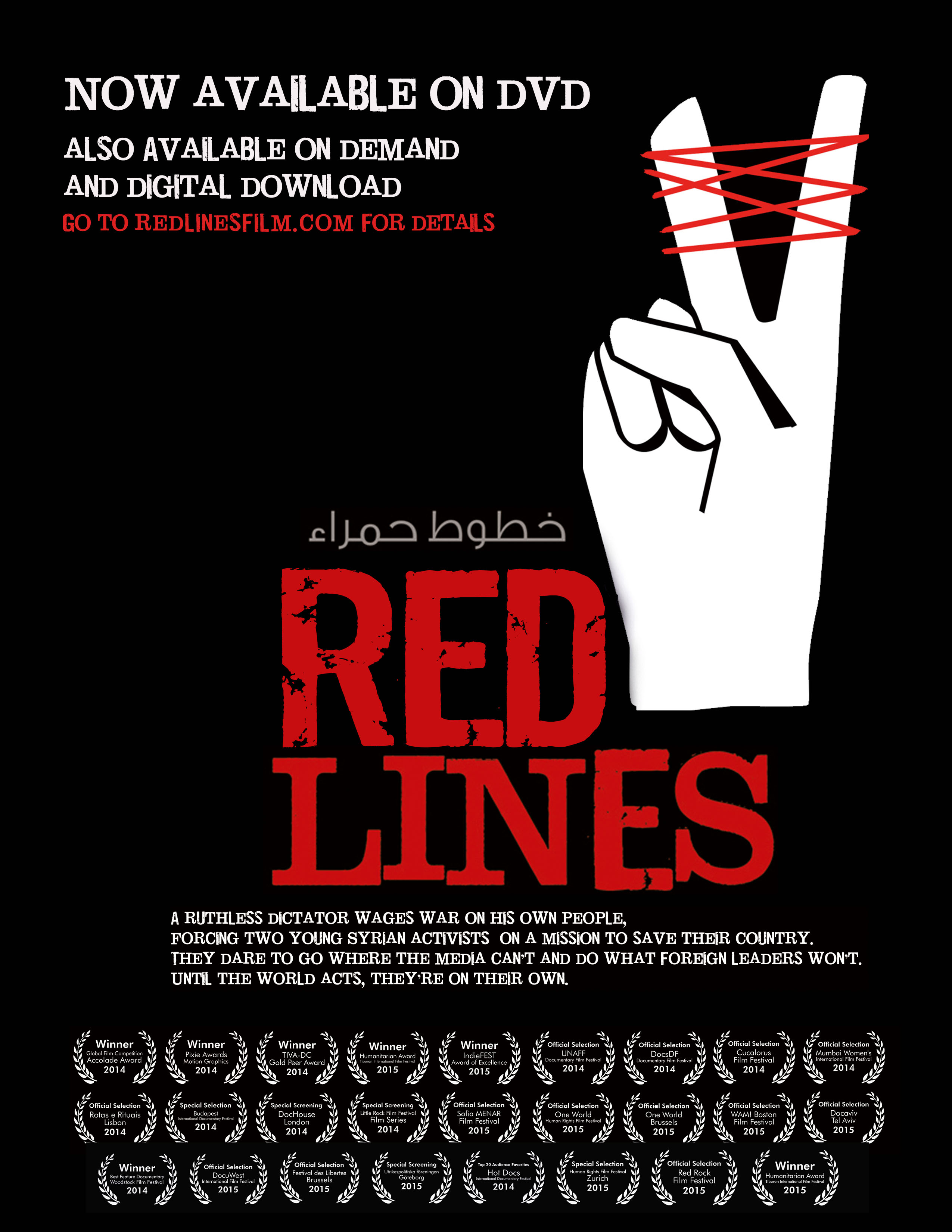 Red Lines Poster